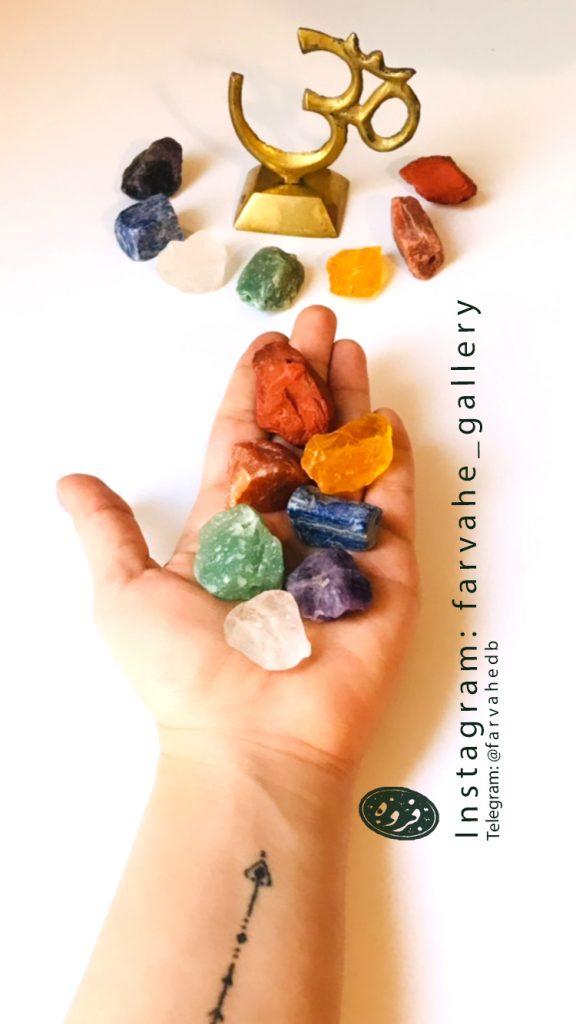 راف سنگهای هفت چاکرا