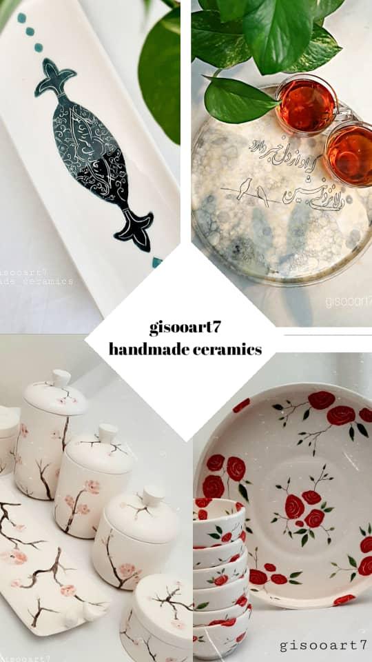 ظروف دست ساز سرامیکی